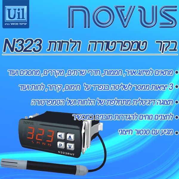 Novus N323 p