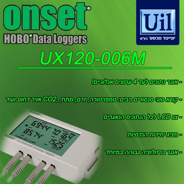 UX120-006M
