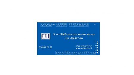 SMS27